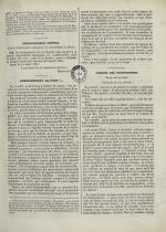 L'Echo de la fabrique, N°22, pp. 5