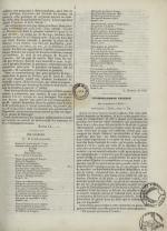 L'Echo de la fabrique, N°41, pp. 7