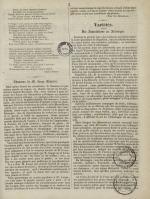 L'Echo de la fabrique, N°66, pp. 7