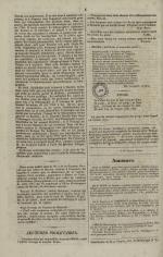 Tribune prolétaire, N°10, pp. 4