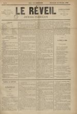 Le Réveil : journal Paris-Lyon, N°7