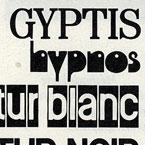 Hypnos, Exemple, Hypnos, n° 2