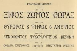 Française, Exemple, Française, n° 5