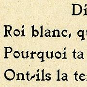 Médicis, Exemple, Médicis, n° 1