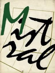 Mistral, Exemple, Mistral, n° 7