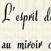Muriel, Exemple, Muriel, n° 1