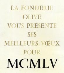 Vendôme, Exemple, Vendôme, n° 3