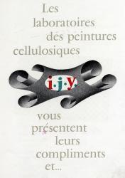 Vendôme, Exemple, Vendôme, n° 15