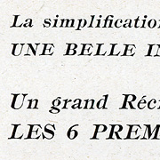 Récamier, Exemple, Récamier, n° 7