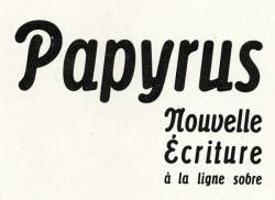 Papyrus, Exemple, Papyrus, n° 1
