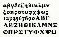 Grecs, Exemple, Grecs, n° 3