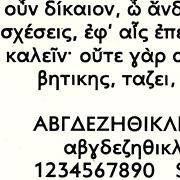 Cadmos, Exemple, Cadmos, n° 2