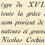 Cochin, Exemple, Cochin, n° 2