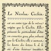 Nicolas-Cochin, Exemple, Nicolas-Cochin, n° 2