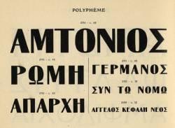 Polyphème, Exemple, Polyphème, n° 5