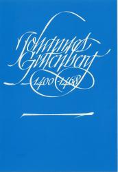 Gutenberg, Exemple, Gutenberg, n° 1