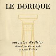 Dorique, Exemple, Dorique, n° 2