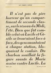 Dorique, Exemple, Dorique, n° 4