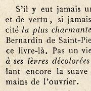Elzévir Jouaust, Exemple, Elzévir Jouaust, n° 1, corps 7