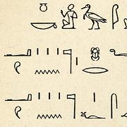 Orientales, Exemple, Orientales, n° 2