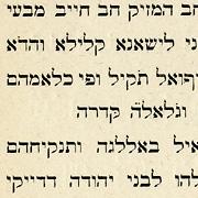 Orientales, Exemple, Orientales, n° 4