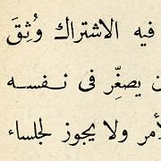 Orientales, Exemple, Orientales, n° 5