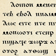 Orientales, Exemple, Orientales, n° 6