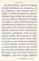 Elzévir Beaudoire, Exemple, Elzévir Beaudoire, n° 1