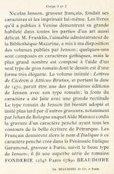 Elzévir Beaudoire, Exemple, Elzévir Beaudoire, n° 2