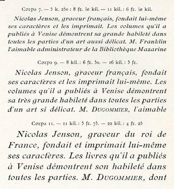 Elzévir Beaudoire