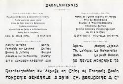 Babyloniennes, Exemple, Babyloniennes, n° 1