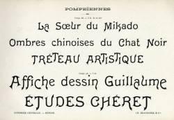 Pompéïennes, Exemple, Pompéïennes, n° 1