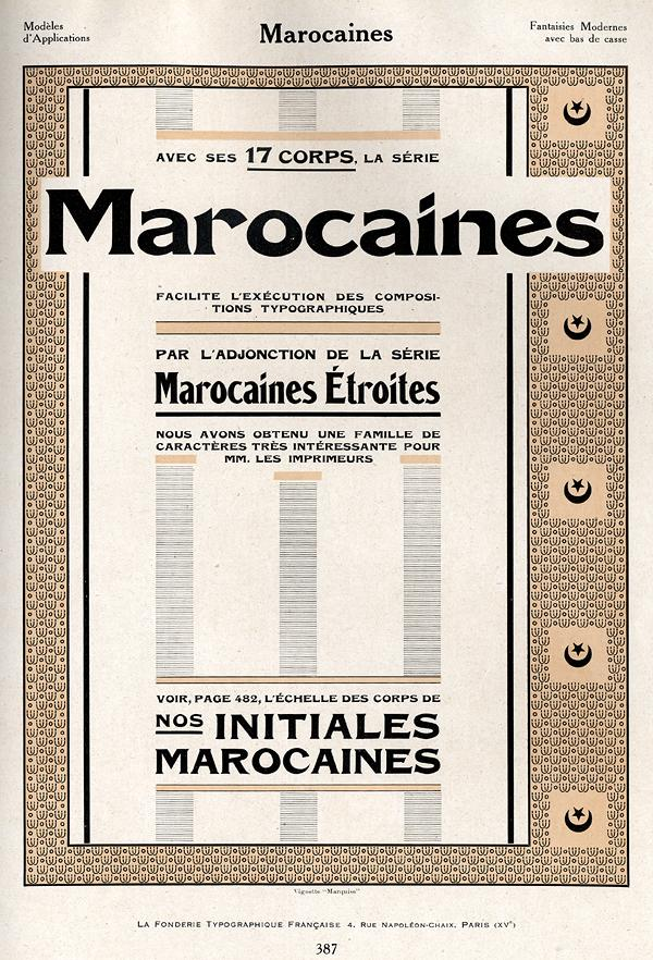 Marocaines FTF