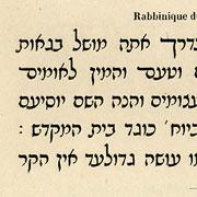 Hébreux, Exemple, Hébreux, n° 3