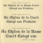 Douzième siècle, Exemple, Douzième siècle, n° 1