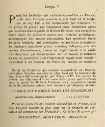 Elzévir français, Exemple, Elzévir français, n° 2, corps 7