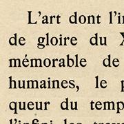 Elzévir Plantin, Exemple, Elzévir Plantin, n° 2, corps 16
