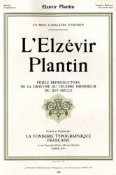 Elzévir Plantin, Exemple, Elzévir Plantin, n° 4