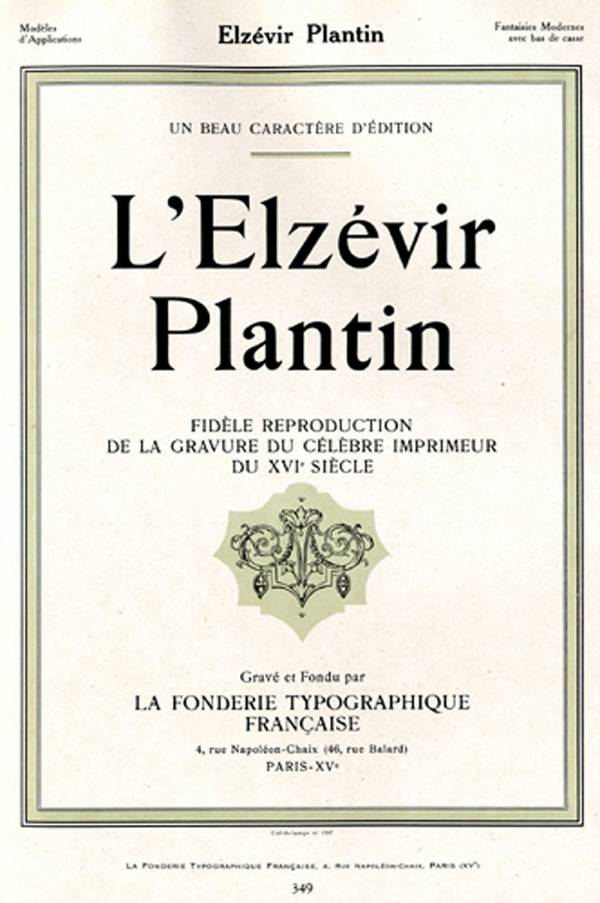 Elzévir Plantin