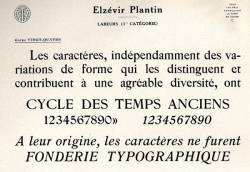 Elzévir Plantin, Exemple, Elzévir Plantin, n° 5