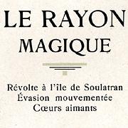 Elzévir Plantin, Exemple, Elzévir Plantin, n° 8