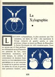Elzévir Plantin, Exemple, Elzévir Plantin, n° 13