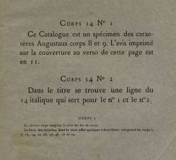 Augustaux, Exemple, Augustaux, n° 4
