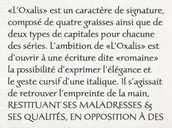 Oxalis, Exemple, Oxalis, n° 5