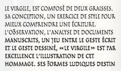 Virgile, Exemple, Virgile, n° 3