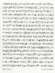 Cunéiforme, Exemple, Cunéiforme, n° 3