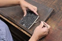 Gestes du typographe, 3. Ficelage et tirage d'une épreuve, Exemple, Gestes du typographe, 3. Ficelage et tirage d'une épreuve, n° 3