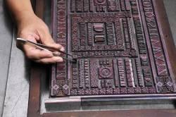 Gestes du typographe, 6. Ultimes corrections et taquage, Exemple, Gestes du typographe, 6. Ultimes corrections et taquage, n° 1