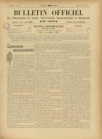 BULLETIN OFFICIEL DE L'EXPOSITION DE LYON, Deuxième Année - N°14