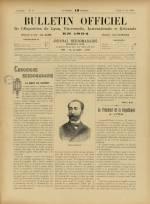 BULLETIN OFFICIEL DE L'EXPOSITION DE LYON, Deuxième Année - N°26